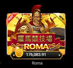 รีวิวเกม สล็อต ROMA ค่าย Joker เดิมพันเริ่มต้นที่ 1.5 บาท