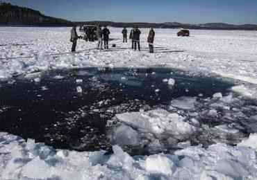 ufo crash in lake