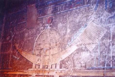 EgyptUFO