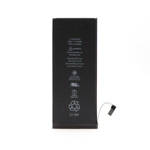 iPhone 6 Plus, 6S Plus Battery