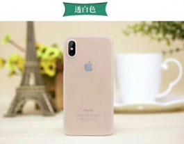 G-Case Couleur Series 0.3mm PP Case for iPhone X – Transparent White