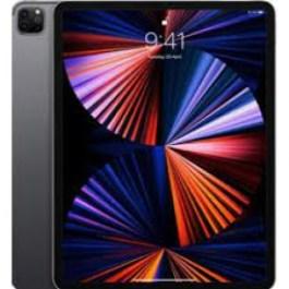 "iPad Pro 12.9"" 2021 M1 Chip 128GB 5G – Space Gray"