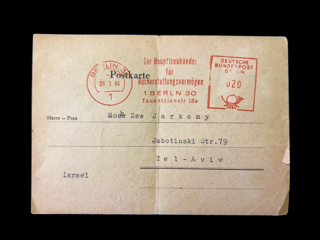 Back of a BRüG postcard with information for the reciepient. It is in German with a red postage stamp and postmark.