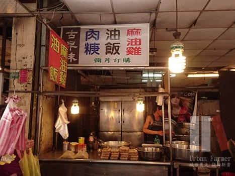 市集專櫃-冠興麻油雞 - 大墩黃昏市場