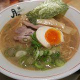【和歌山】お肌プルプル♪麺dining月乃家の地元産醤油とコラーゲンたっぷりの鶏白湯