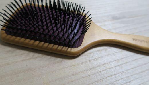 【レビュー】ハウスオブローゼのパドルヘアブラシは頭皮マッサージも出来る優れ物