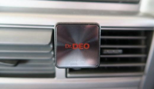 【レビュー】ドクターデオ Dr.DEO除菌消臭剤│エアコン取付3秒で車の匂い対策
