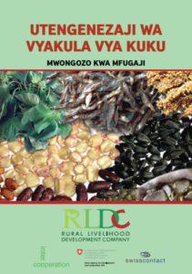 kutengeneza vyakula 001 211x300 - Utengenezaji wa vyakula vya kuku kuanzia vifaranga hadi wakubwa