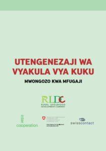 kutengeneza vyakula 003 211x300 - Utengenezaji wa vyakula vya kuku kuanzia vifaranga hadi wakubwa