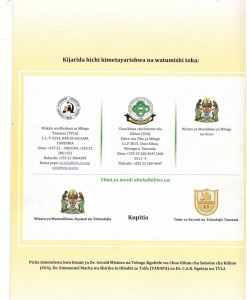 Pict10 1 - Ujue ugonjwa wa homa ya nguruwe (african swine fever)