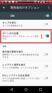Screenshot_20151213-111944