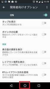 Screenshot_20151213-111953