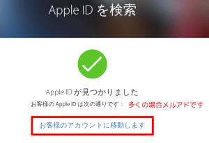apple-id05