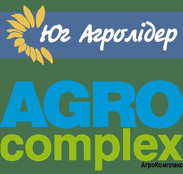 Выставка АгроКомплекс 2017