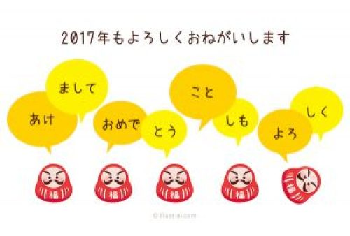 2017-00004-1