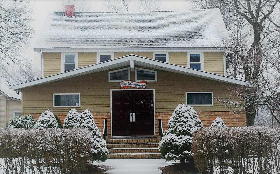 Trenton Clubhouse