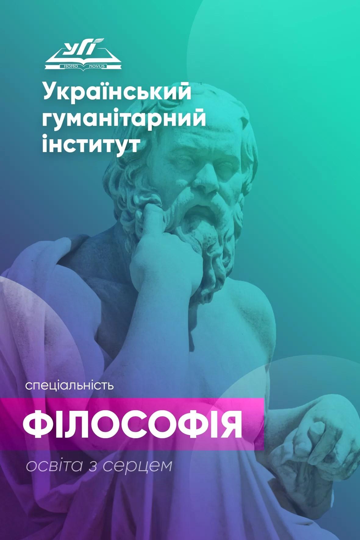 filosof1