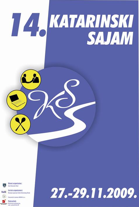 Plakat 14. Katarinskog sajma