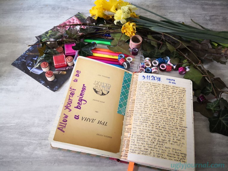 10 things to give up while journaling 1 - uglyjournal.com