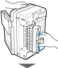 Canon : Manuales de Inkjet : E4200 series : Extracción del