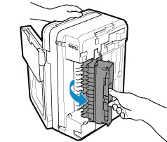 Canon : Manuais Inkjet : E4200 series : Removendo Papel