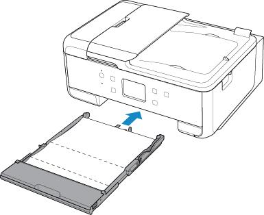 Canon : Podręczniki PIXMA : TR7500 series : Czyszczenie