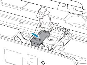 キヤノン:PIXUS マニュアル TS5100 series FINEカートリッジを交換する