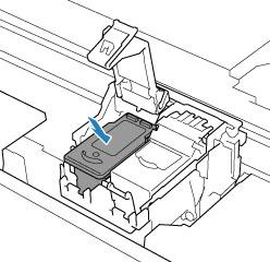 Canon : PIXMA Manuals : TS5300 series : Replacing a FINE