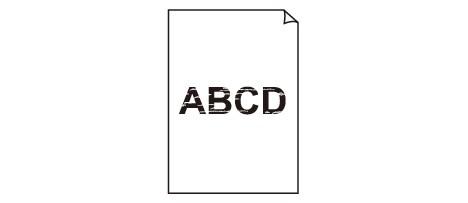 キヤノン:PIXUS マニュアル|MG7100 series|白紙のまま排紙される/印刷がかすれる/違う色になる