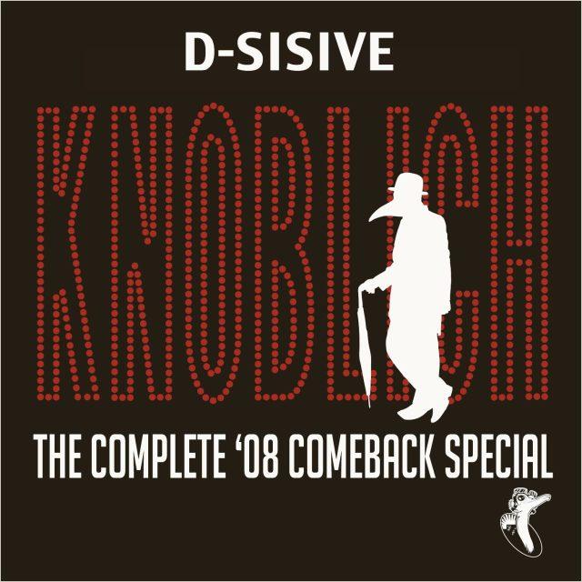 D-Sisive - Knoblich: The Complete '08 Comeback Special