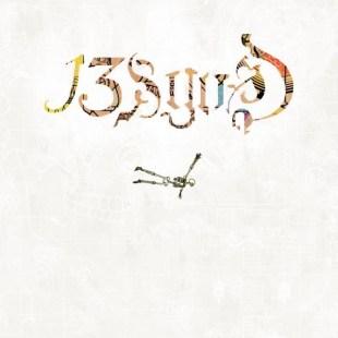 13-god-themselves-the-notwist-subtle-old-age