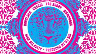 """High Velocity"" feat. Babaluku, Ceschi, Yao Bobby, MC Diamondog (Prod. Dj Nio)"