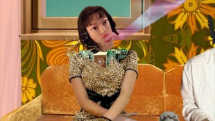 "VIDEO: Ersatz Splynter – ""Mori Tanaka"""