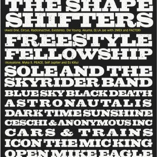 freestyle-fellowship-why-on-this-earth