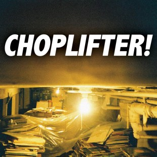 metawon-choplifter-free-cd-contest