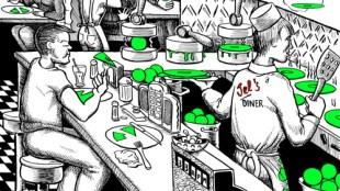 jel-greenball-3-5-2