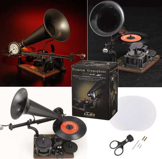 Play & Record Your Own Records with Gakken's Gramophone Kit