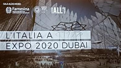 Photo of Expo 2020 Dubai, al via il concorso per la progettazione del Padiglione Italia