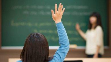 Photo of DSA scuola: strategie didattiche scuola media e superiore