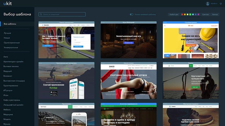 ukit.com - Memasang Templat Laman