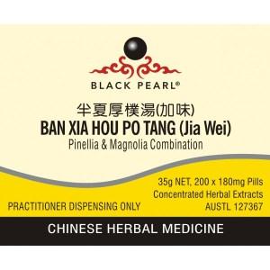 Ban Xia Hou Pu Tang (Jia Wei)