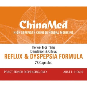 He Wei Li Qi Fang, Reflux & Dyspepsia Formula