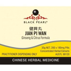 Jian Pi Wan