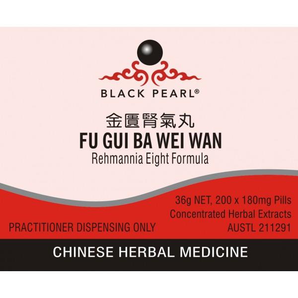 Jin Gui Shen Qi, Fu Gui Ba Wei Wan