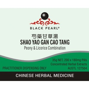 Shao Yao Gan Cao Tang