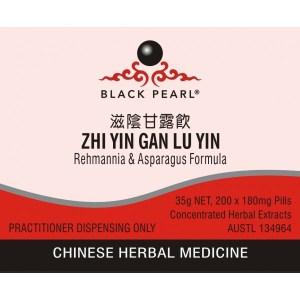 Zhi Yin Gan Lu Yin