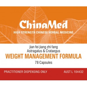 Jian Fei Jiang Zhi Fang, Weight Management 1 Formula