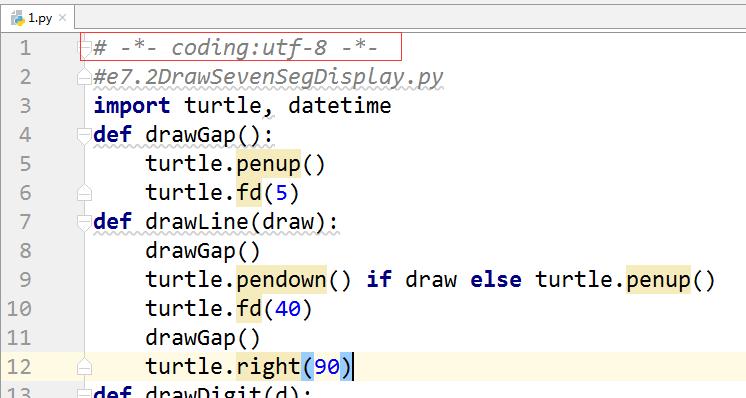 代寫Python留學生編程PyCharm英文:押韻分析 - C++/C代寫