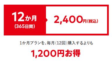 Nintendo Switch Onlineの詳細が公開 年間2400円の料金設定