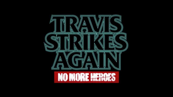 ノーモア★ヒーローズ TRAVIS STRIKES AGAINが発表【9/8更新】